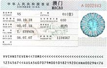 Sample Visa for Macau
