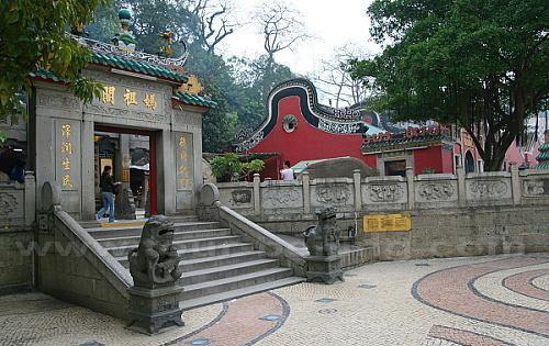ENTRANCE OF THE A-MA TEMPLE MACAU
